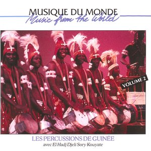 Image for 'Les percussions de Guinée, vol. 2 (Percussions of Guinea)'
