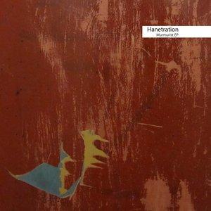 Immagine per 'Murmurist EP'