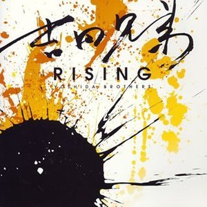 Image for 'RISING/DAWN'