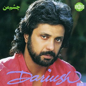 Image pour 'Cheshme Man, Dariush 2 - Persian Music'
