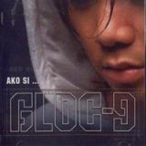 Image for 'Ako Si...'