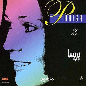 Image for 'Mahour, Parisa 2 - Persian Music'