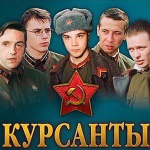 Bild för 'The Cadets(EMI Nominated film)'