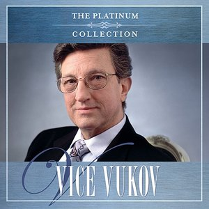Image for 'The Platinum Collection'