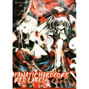 Image for 'FANATIC HARDCORE RED LABEL'