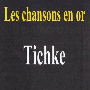 Image for 'Les chansons en or'