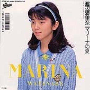 Image for 'マリーナの夏'