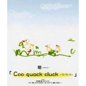 Imagem de 'Coo Quack Cluck'