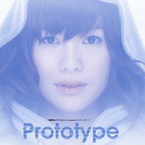 Image pour 'Prototype'