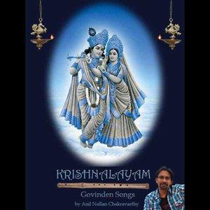 Image for 'Krishnalayam'