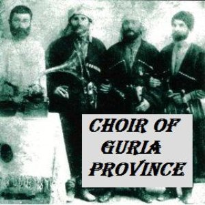 Image for 'Choir Of Guria Province'