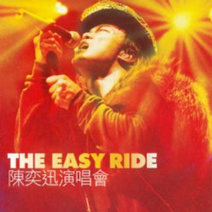 Image for 'The Easy Ride 演唱會'