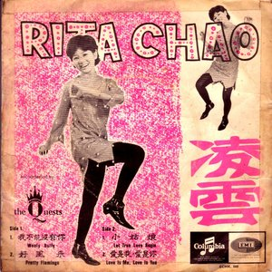Image for 'Rita Chao & The Quests'
