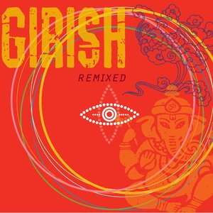 Image for 'Gayatri (Shakti Sonic Remix)'