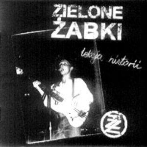 Image for 'Dzieci Są Złe'