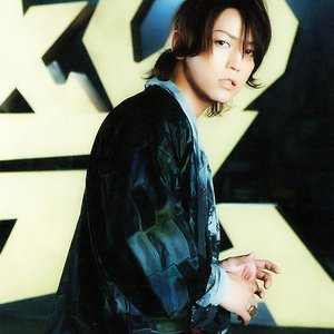 Image for '亀梨和也'