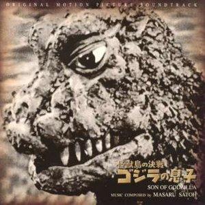 Image for 'Son of Godzilla'