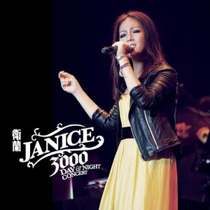 Image for 'Janice 3000 Day & Night Concert'