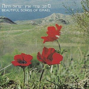 Image for 'Eretz Eretz'