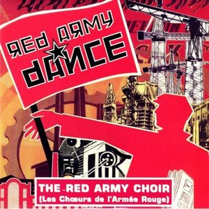 Image for 'Red Army Dance (St Petersbourg Club Mix)'