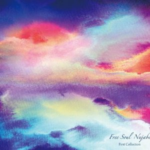 Image pour 'Free Soul Nujabes First Collection'