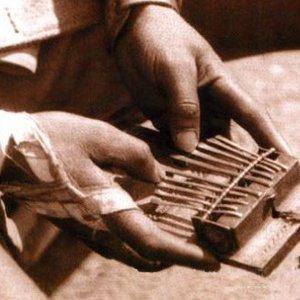 Image for 'Mbunda'