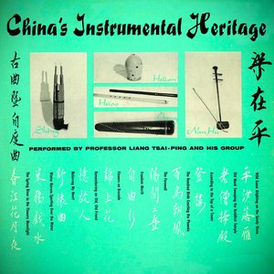 Image for 'China's Instrumental Heritage'