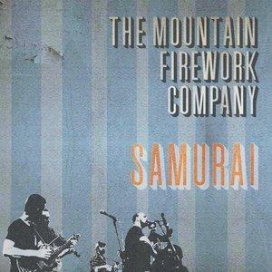 Image for 'SAMURAI'