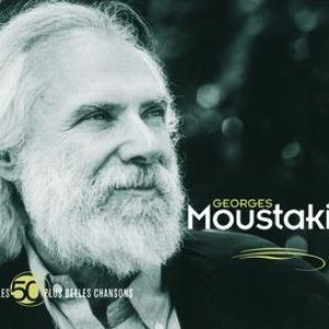 Georges moustaki ma libert listen watch download and discover music for free at - Georges moustaki il y avait un jardin ...