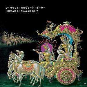 Bild för 'Srimad Bhagavad Gita Vol. 1'