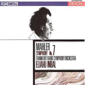 Image for 'Mahler: Symphony No. 7'