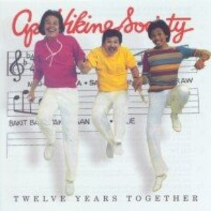 Image for 'Twelve Years Together'