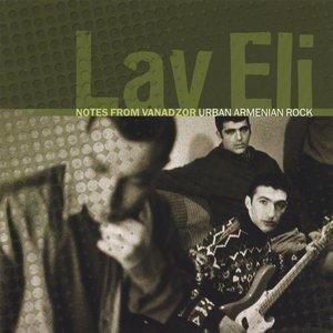 Image for 'Lav Eli'