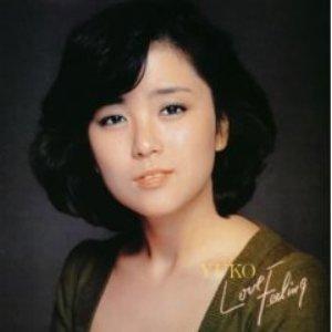 Bild für 'Yuko Love Feeling'