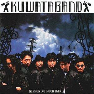 Image for 'NIPPON NO ROCK BAND'