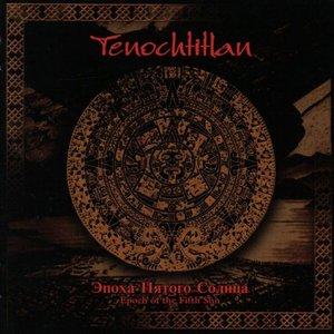 Imagen de 'Теотиуакан'