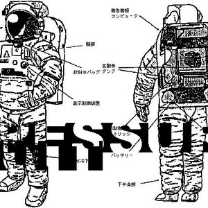 Image for 'Pressure Suit'