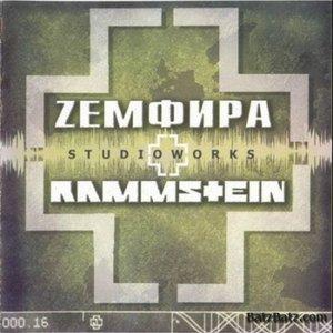 Image for 'Zемфира+Rammstein: Studioworks'