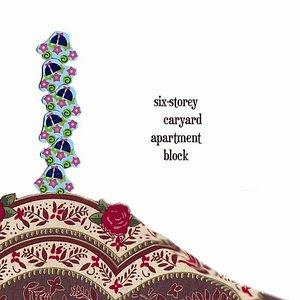 Imagem de 'Six-Storey Caryard Apartment Block (strings version)'
