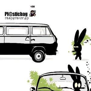 Image for 'plastelin green'