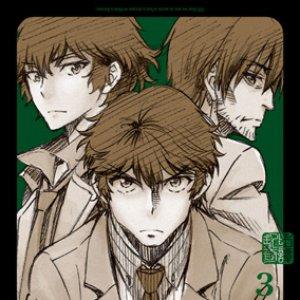 Image for '乱歩奇譚 Game of Laplace オリジナル・サウンドトラック'