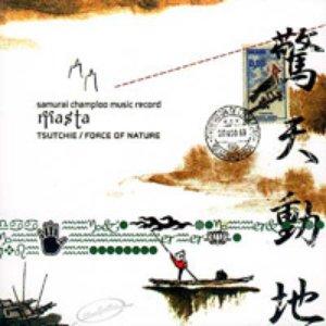 Bild för 'samurai champloo music record 'masta''