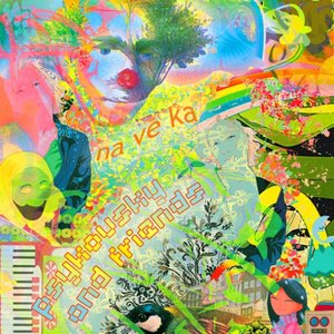 Image for 'Na Ve Ka'