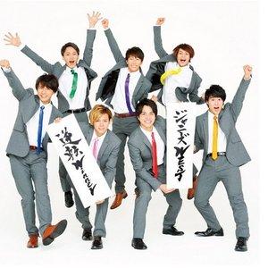 Image for '逆転Winner'