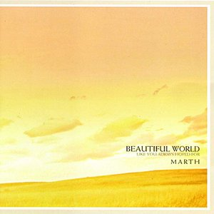 Image for 'Beautiful World - Orchestra Instrumental - Piano Melody'