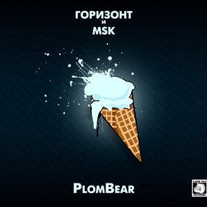 Image for 'Горизонт и msk'