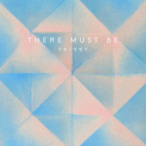 Image for 'There Must Be'