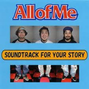 Image for 'Soundtrack For Your Story'