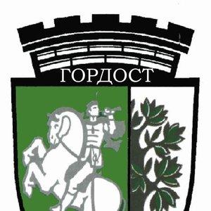 Image for 'Градски легенди'