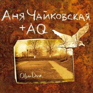Imagem de 'Жестокий романс'